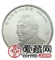 陈云诞辰100周年纪念币在激情电影市场地位高,适合激情电影