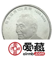 陈云诞辰100周年纪念币在激情小说市场地位高,适合激情小说