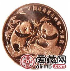大熊貓特種紀念幣題材受到歡迎,未來價格將會越來越高