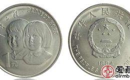 希望工程5周年纪念币收藏是一个不错的选择