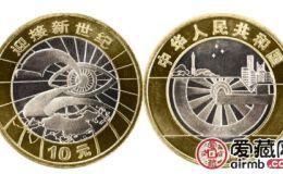 迎接新世紀紀念幣收藏價值豐富,值得入手