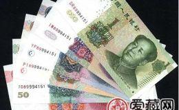 第五套人民币补号有哪些 第五套人民币最值得收藏的补号