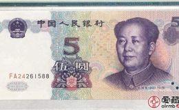 99版5元紙幣收藏價值如何 價值或許翻倍增長