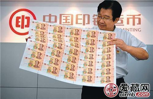 新版人平易近币有哪些面值?正在便用流畅的人平易近币有哪些面值?