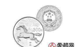 马年纪念银币价格如何 2014马年金银纪念币最新价格