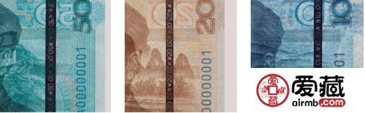 新版人民币怎么辨别真假