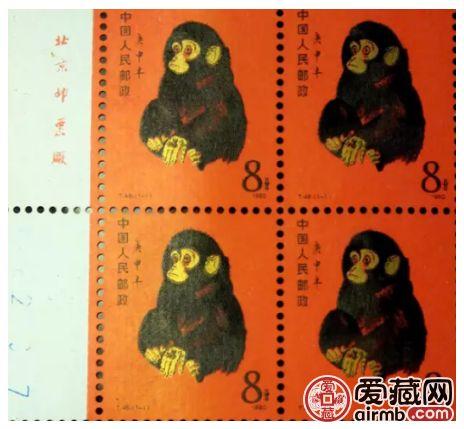 庚申年猴票價格 庚申年猴票值多少錢
