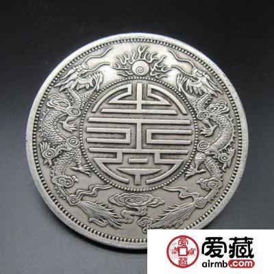 银元的市场价值逐渐上涨 银元收藏有哪些需要注意的?