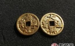 宋代钱币收藏投资分析 宋代钱币金银钱用途是什么?