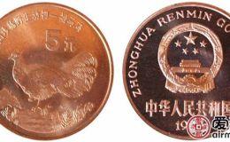 褐馬雞特種紀念幣發行意義分析,褐馬雞特種紀念幣收藏價值