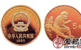 金丝猴特种纪念币真伪如何辨别?金丝猴特种纪念币激情电影意义分析