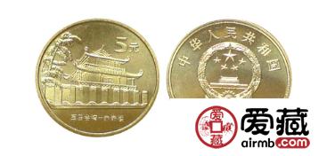 台湾朝天宫(一组)纪念币市场行情如何?值不值得收藏?