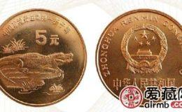 揚子鱷特種紀念幣寓意深厚,傳播教育意義大