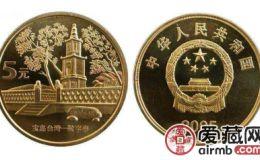 臺灣敬字亭(三組)紀念幣制造工藝高,讓你看一眼就會記得