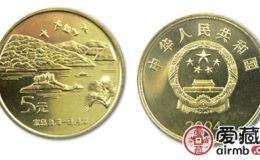 台湾日月潭(二组)纪念币随着时间存世量日益减少,如今的价格是