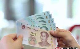新版人民币怎么获得