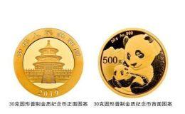 熊猫金币500元价格 2019版熊猫金币500元是多少克