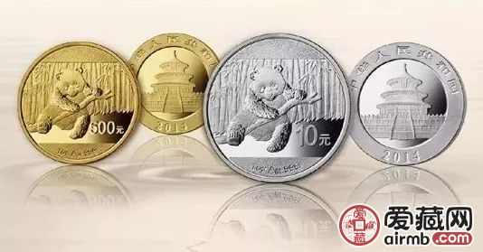 2014年熊猫金币价格表 熊猫金币套装价格