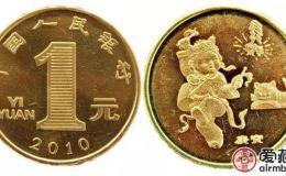 2010(虎)年贺岁纪念币制作精美,受到众人追捧