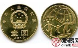 """2010""""环保""""纪念币沉淀时间长,价格开始慢慢凸显"""