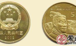 对于世界文化遗产-兵马俑纪念币(1组)背后的历史,你知道多少?