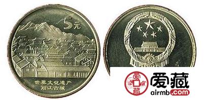 世界文化遗产-丽江纪念币(4组)激情小说最主要的就是看其的品相