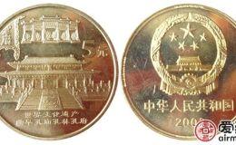世界文化遗产-叁孔纪念币(2组)收藏亮点多,是投资稳定的藏品