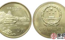 世界文化遗产-颐和园纪念币(5组)是收藏市场上不可多得的精品