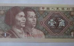 1980一角紙幣值35萬