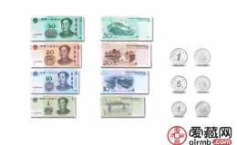 新版人民幣發行