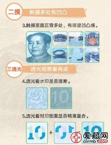 新版人民币发行