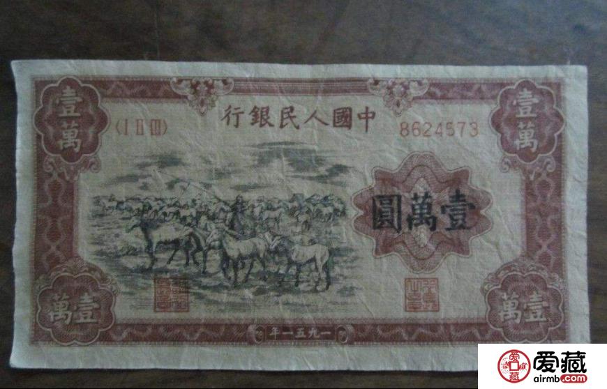 最值钱的人民币一张价值一栋别墅 看看你有这张人民币吗