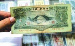 """中國唯一一張""""3元""""人民幣,99%的人沒見過!"""