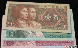 这种125角币价值1500元,已经涨了50倍!