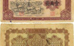 """那些被称为""""币王""""的人民币有多值钱"""