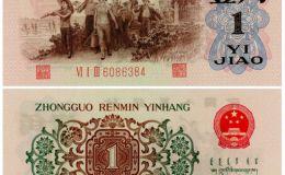 逢二必涨逢绿必涨,那些2元2角纸币究竟涨了多少倍?