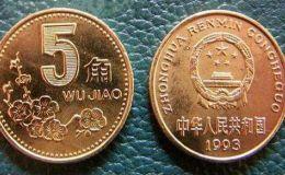 5角硬币遇到这个年份的千万别错过,已涨到40000元
