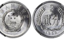 2分硬币很多人都有,但涨了50000倍的你见过吗