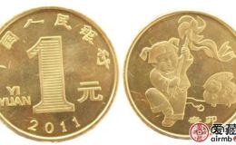 2011(兔)年賀歲紀念幣寓意深刻,在市場如魚得水