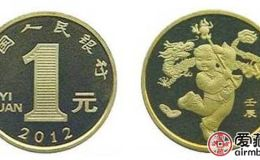 2012(龍)年賀歲紀念幣未來收藏價值越來越高,意義特別重大