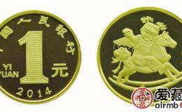 2014(馬)年賀歲紀念幣價格出現上漲,入手要看好時機