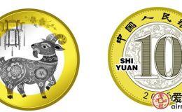 2015(羊)年賀歲紀念幣二輪成為收藏熱門,未來價值值得期待