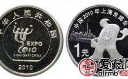 上海世博会纪念币承载的意义大,发行受到众多藏家抢购承载的意义