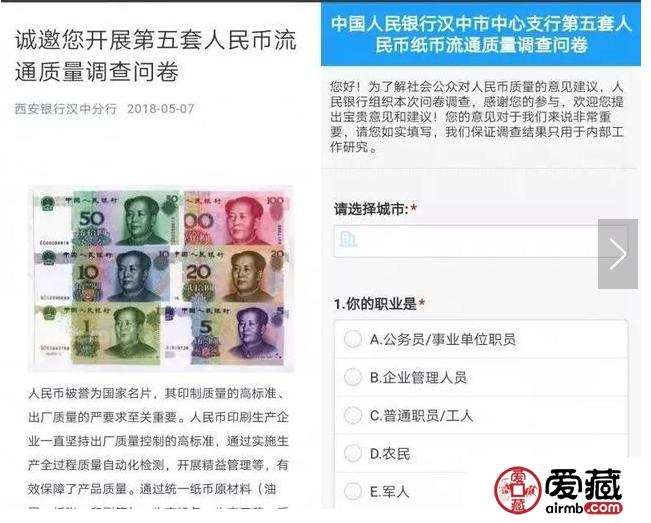 新版激情电影币发行 新版十元激情电影币激情图片会推出吗