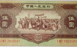 第二套人民币5元海鸥水印冠号价值
