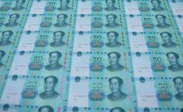 2019新版人民幣會有連體鈔嗎?