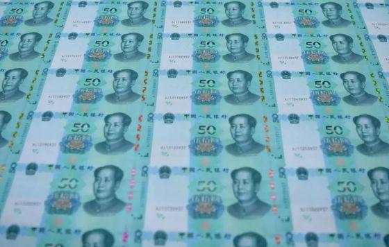 2019新版人民币会有连体钞吗?