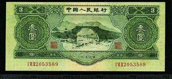 苏三币三元现市场价格