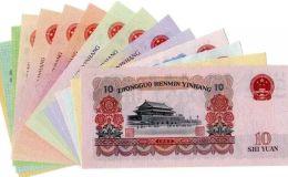 上海正规钱币交易市场 上海钱激情小说价格