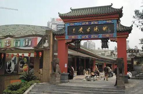 上海激情电影品市场在哪里 上海激情电影品交易市场
